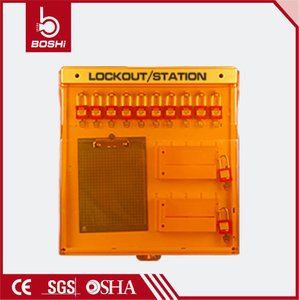 Combination Advanced Lockout Station BD-B210