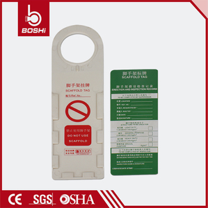 Round hook with mutifunction Tag BD-P33