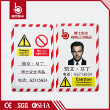 Customization Lockout Tagout BD-P05